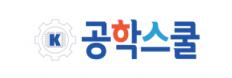 logo-newedu2
